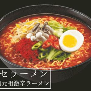 韓国激辛ラーメン「トゥムセラーメン」は辛さ9413SHUだけじゃない! 作り方・感想