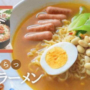 韓国は美味しいチゲがいっぱい!農心「うまからチゲラーメン」レシピと韓国チゲの話