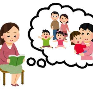 お勧めの本『92歳の現役保育士が伝えたい親子で幸せになる子育て』