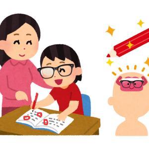 弱視治療(6~7カ月)~赤鉛筆の秘密~