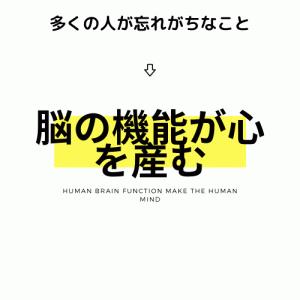 パニック障害とスピリチュアル【真実】