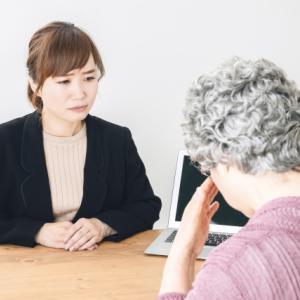 認知症の相続のポイント5つ!【年齢・症状・署名・家族の理解・遺産分割内容】