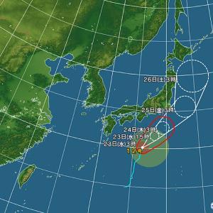 【台風12号】関東直撃の恐れ 24日から25日に接近 ~ しょうのへや ~