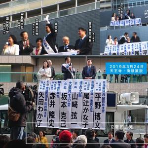 【朝日新聞世論調査】大阪都構想「賛成」42%「反対」37%  ~ しょうのへや ~