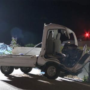 16歳少年運転の軽トラがブロック塀衝突 2人死亡、1人重体 荷台に4人乗る 坂出市 ~ しょうのへや ~