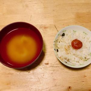 ファスティング準備食〜1日目