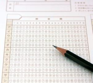 2021年の大学入試共通テスト、受験生第一に考えているのか?