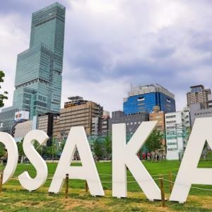 大阪「公立」大学は日本語表記も英語表記も微妙なセンス?