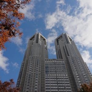 東京都民の皆さん、「新銀行東京」を覚えてますか?