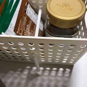 調味料のカゴとコーヒーの入ったカゴにストローで倒れ防止