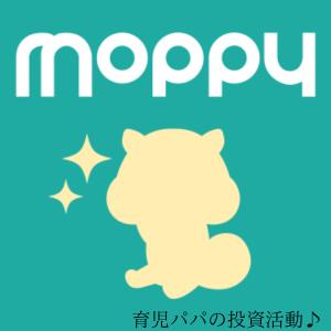 【ご紹介】モッピー(moppy)新規入会登録で2,000円相当がもらえる!!
