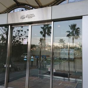 ディズニーの近くにある名湯 SPA&HOTEL舞浜ユーラシア