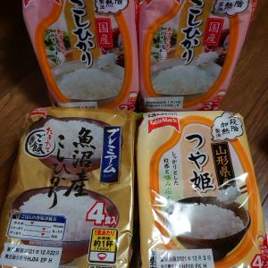 【株主優待】「2914:日本たばこ産業」から優待品が到着しました