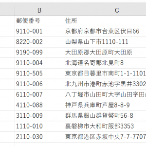 Excel IF関数を利用して件数を表示する その2
