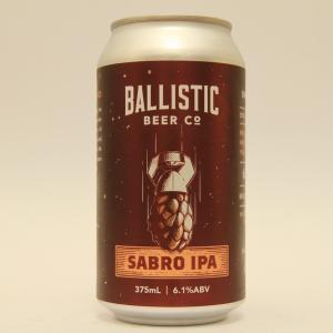 「バリスティック サブローIPA」特徴あるホップの風味でもかなり飲みやすいビール!