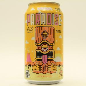 「カイジュー パラダイス」ピルスナーなのにエールビールのように味わい深いビール!