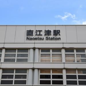 ちょっと撮り鉄ついでに立ち寄った駅。