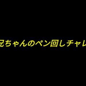 夏休み七日目🎐