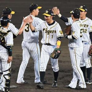 阪神が、3位に入った!!