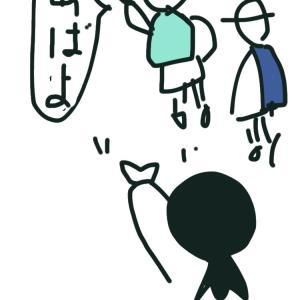発達凸凹、行き渋りの心配〜寂しさのコントロール〜
