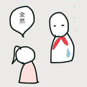 小学生になった凸凹娘の反抗は今?!