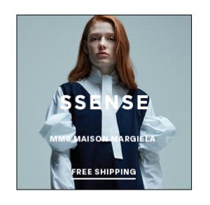 海外通販SSENSEのセールがすごくお得!あのブランド品も割引でゲット