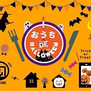 10月のoyajisann戯言集4