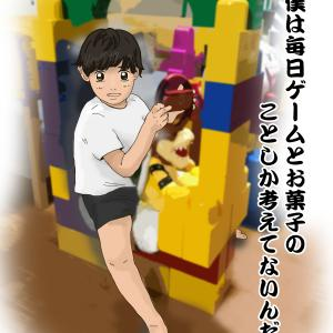 ブロックで乗り物をつくり、Nintendo Switchマリオカート8デラックス対決!