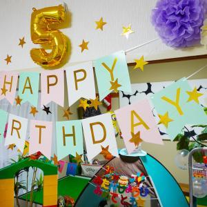 祝5歳!簡単!室内お家キャンプで、子供のお誕生日パーティーをしよう【可愛い飾り付け】【手作りプラネタリウム】