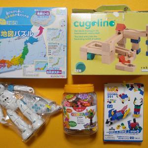 知育玩具はレンタル「キッズ・ラボラトリー」が便利【レビュー】