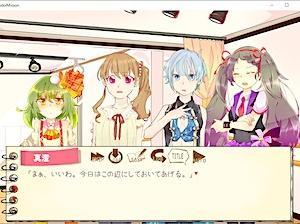 第847回/夏のミッションコンプリート - あいどるみっしょん!(Rabbit*Game*Box)