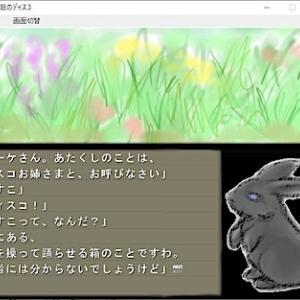 掌編ミニレビュー第42回 - 花咲く庭のディスコ/ゆめかちゃんの一日/八月が目にしみる