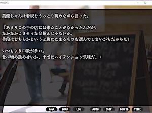 第1022回/内緒話はケーキとツチノコ - ヤドカリ1.5(深山宵)