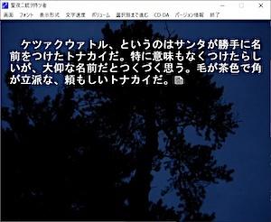 第1023回/最後のメリークリスマス - 聖夜ニ銃ヲ持ツ者(北崎陽一郎)