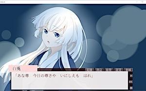 第1032回/古もかくやありけむ今日の尊さ - 鬼桜(夜月水華)