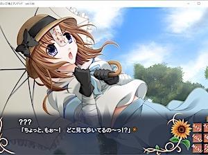 第1042回/この夏、君と最後の誓いを - 白い日傘とアンデッド(Enharmonic☆Lied)