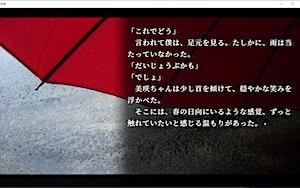 第1057回/これ見よがしに空が泣く - 雨の袂(お風呂かこ)