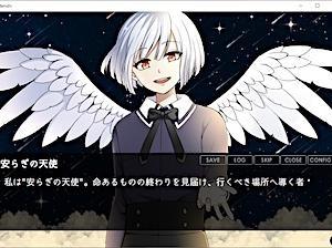 第1060回/いつか御前で会う日まで - 天使になった彼らのお話(七夕)