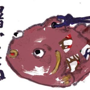 「絵手紙もらいました―金魚(土鈴?)―」について考える