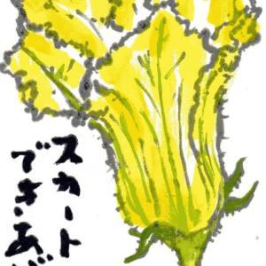 「絵手紙もらいました―南瓜の雄花―」について考える