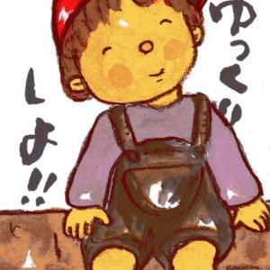 「絵手紙もらいました―オペレっ子陶人形―」について考える