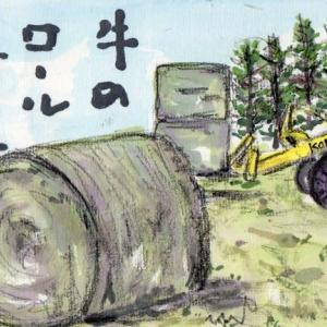 「絵手紙もらいました-牧草ロール -」について考える