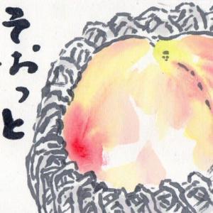 「絵手紙もらいました-桃-」について考える