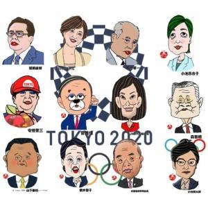 「東京五輪開幕 何のための大会」につて考える
