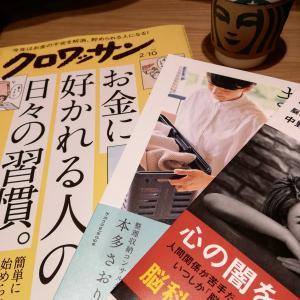 大好きなブックカフェができてた!!