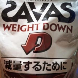 【ダイエット】プロテイン!