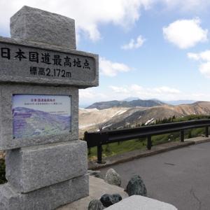 20-21シーズンラストスキーは渋峠⑤ 帰り道は志賀草津道路で草津温泉の大滝の湯