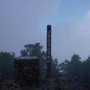 評判の良かった山小屋に行きたかったんです。雲取山荘③雲取山経由で下山へ。