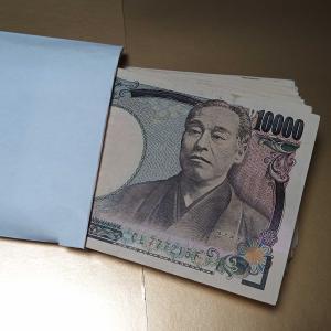 日本の超富裕層が世界第二位の事実