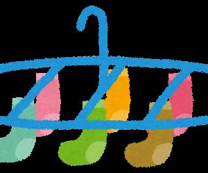 靴下の品質と価格の関係